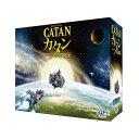 カタン 宇宙開拓者版 CATAN STARFARERS (ボードゲーム カードゲーム ホビー)