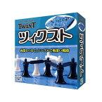 ツィクストTwixT(ボードゲームカードゲーム)