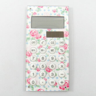 Price calculator (rose-dot)