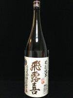 飛露喜特別純米1800ml(廣木酒造)(福島県)