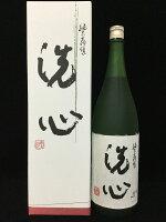 洗心純米大吟醸720ml化粧箱入り(朝日酒造)(新潟県)