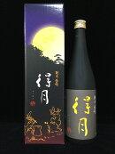 得月純米大吟醸720ml化粧箱入り(朝日酒造)(新潟県)2017年9月