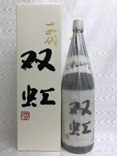 双虹十四代七垂二十貫1800ml専用箱入り2016年11月(高木酒造)(山形県)