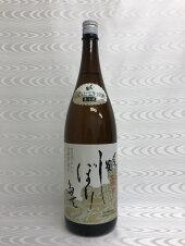 〆張鶴しぼりたて原酒1800ml(宮尾酒造)(新潟県)