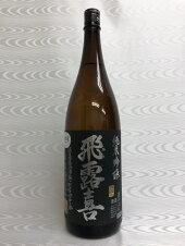 飛露喜純米吟醸黒ラベル1800ml(廣木酒造)(福島県)
