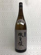 磯自慢別撰本醸造酒友1800ml(磯自慢酒造)(静岡県)