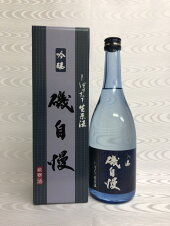 磯自慢吟醸しぼりたて生原酒720ml専用箱入り(磯自慢酒造)(静岡県)