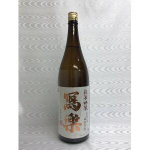 Sakuraku (Sharaku) Junmai Ginjo Junai ware 1800ml (Miyazumi Meisho) (Fukushima Prefecture)