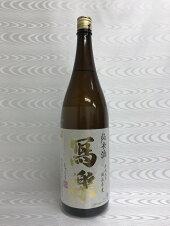 寫樂(写楽)純米酒純愛仕込1800ml(宮泉銘醸)(福島県)