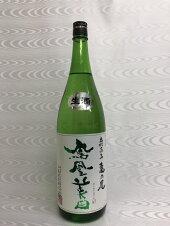 鳳凰美田純米吟醸無濾過本生芳1800ml(小林酒造)(栃木県)
