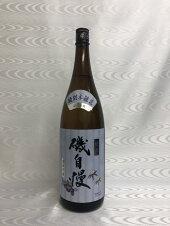 磯自慢特撰特別本醸造生酒原酒1800ml(磯自慢酒造)(静岡県)2018年