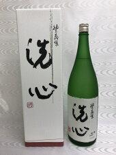 洗心純米大吟醸1800ml化粧箱入り(朝日酒造)(新潟県)