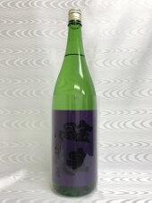 裏鍋島純米吟醸隠し酒限定酒1800ml生酒(富久千代酒造)(佐賀県)