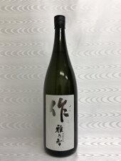 作(ざく)雅乃智1800ml(三重県)(清水清三郎商店)