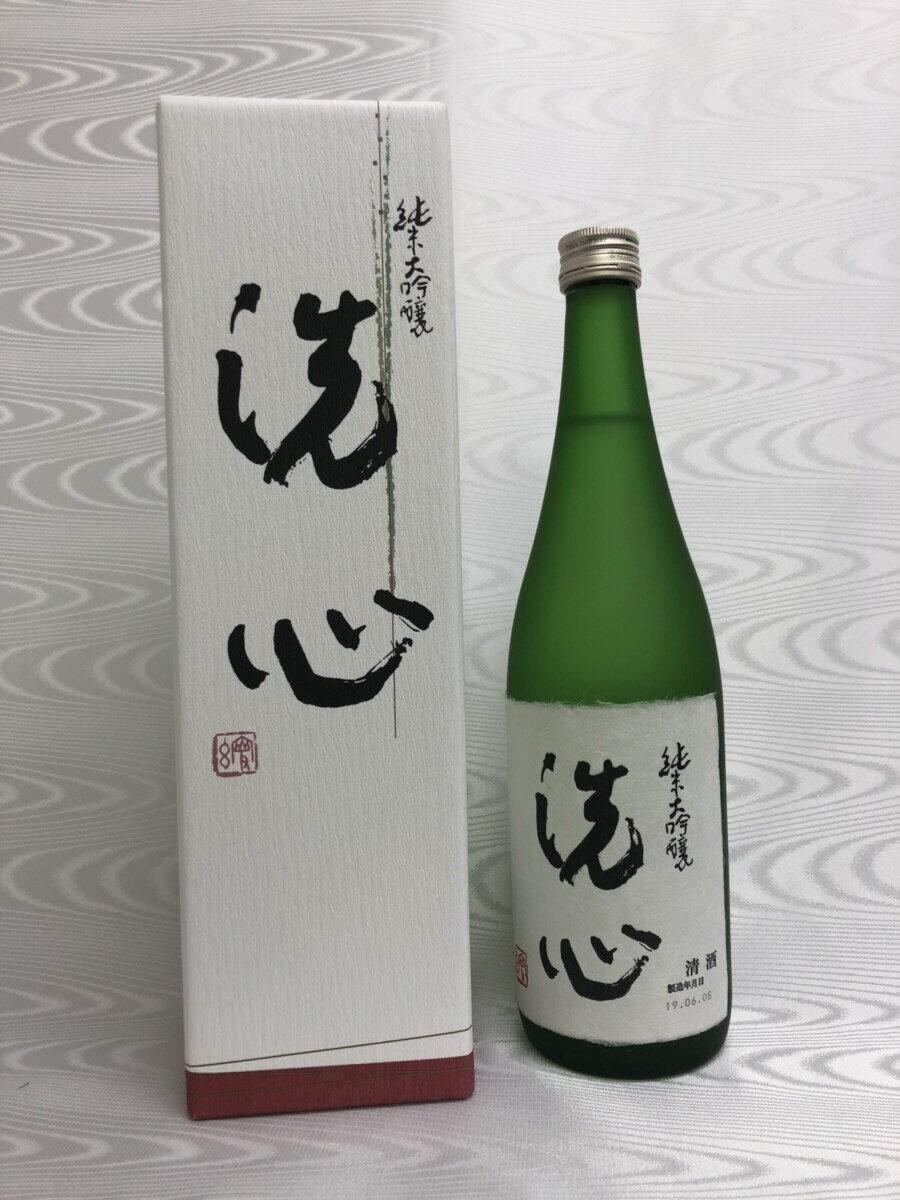 洗心 純米大吟醸 720ml 化粧箱入り (朝日酒造) (新潟県)