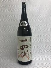 十四代純米吟醸播州愛山1800ml(高木酒造)(山形県)2017年