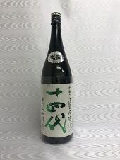 十四代中取り純米吟醸播州山田錦1800ml(高木酒造)(山形県)