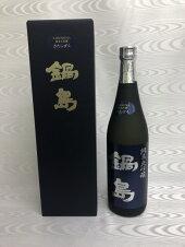 鍋島純米大吟醸きたしずく720ml化粧箱入り(富久千代酒造)(佐賀県)