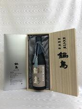 [化粧箱入](富久千代酒造)(佐賀県)2019年