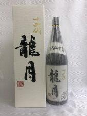 龍月十四代純米大吟醸1800ml専用箱入り(高木酒造)(山形県)