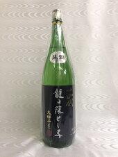 十四代純米大吟醸龍の落とし子1800ml(高木酒造)(山形県)