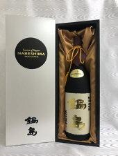 鍋島純米大吟醸特A山田錦磨35%1800DX箱入り