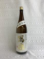 年寫楽(写楽)純米吟醸無濾過生生酒1800ml(宮泉銘醸)(福島県)