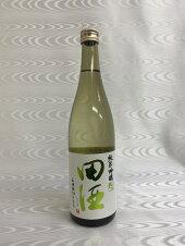 田酒純米吟醸山田錦生酒