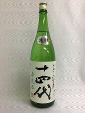 2020年1月十四代角新中取り純米無濾過生酒1800ml高木酒造山形県