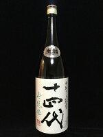 十四代中取り純米無濾過1800ml(高木酒造)(山形県)