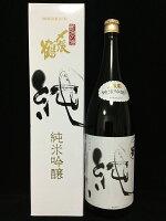 〆張鶴純米吟醸純1800ml化粧箱入り(宮尾酒造)(新潟県)