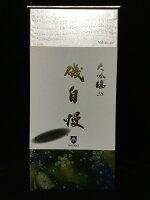 磯自慢大吟醸28Nobilmente(ノビルメンテ)720ml専用箱入り(磯自慢酒造)(静岡県)