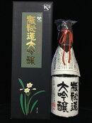 梵極秘蔵大吟醸化粧箱入り720ml(加藤吉平酒造)(福井県)