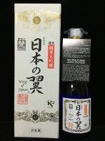梵純米大吟醸日本の翼専用箱付き720㎖(加藤吉平酒造)(福井県)