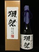 獺祭純米大吟醸二割三分磨き23%専用箱付き720ml(旭酒造)(山口県)