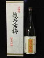 越乃寒梅純米大吟醸金無垢専用箱入り1800ml(石本酒造)(新潟県)