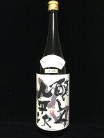 醸し人九平次純米大吟醸山田錦18000ml(萬乗醸造)(愛知県)