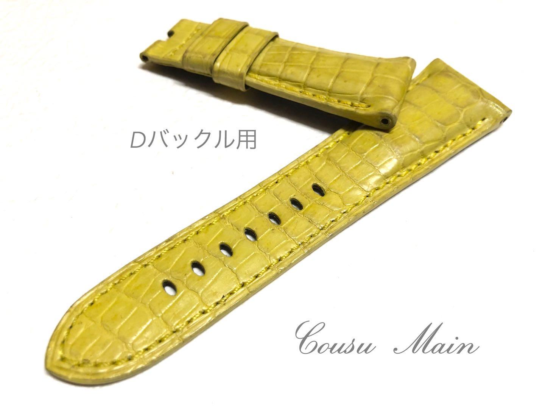 腕時計用アクセサリー, 腕時計用ベルト・バンド CousuMain26mm-22mm D PANERAI 47mm R561