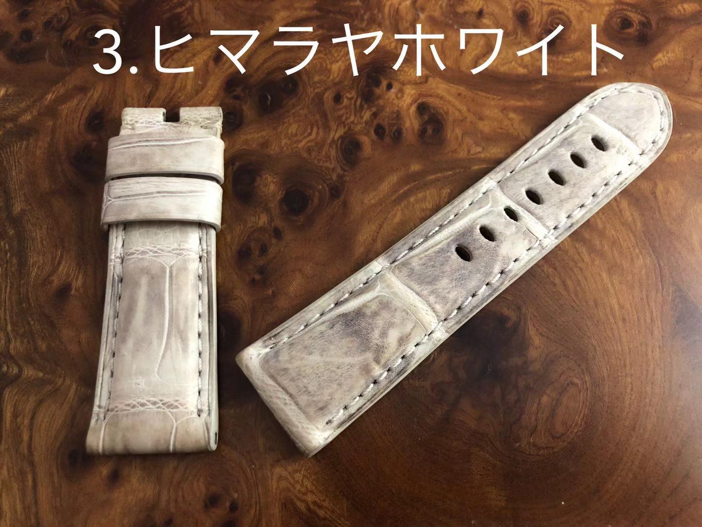 【CousuMain】24mm-22mm ★両面(クロコダイル)アリゲーター 尾錠用 Dバックル用 (パネライ PANERAI)向  腕時計ベルト ストラップ