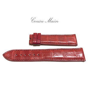 [Cousu Main] R658 for 20mm-18mm double-sided crocodile one-touch spring bar specification (SEIKO SEIKO PATEK PHILIPPE Patek Philippe ROLEX Rolex OMEGA Omega Audemars Piguet Piaget Piaget)
