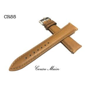 【CousuMain】 18mm-16mm イタリアンカーフ ワンタッチバネ棒仕様 (SEIKO セイコー PATEK PHILIPPE パテックフィリップ ROLEX ロレックス OMEGA オメガ オーデマピゲ Piaget ピアジェ)向 CR55
