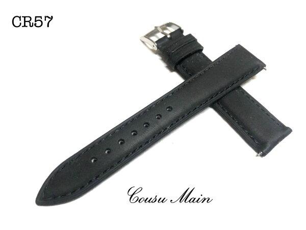 CousuMain 18mm-16mmイタリアンカーフワンタッチバネ棒仕様(SEIKOセイコーPATEKPHILIPPEパテッ