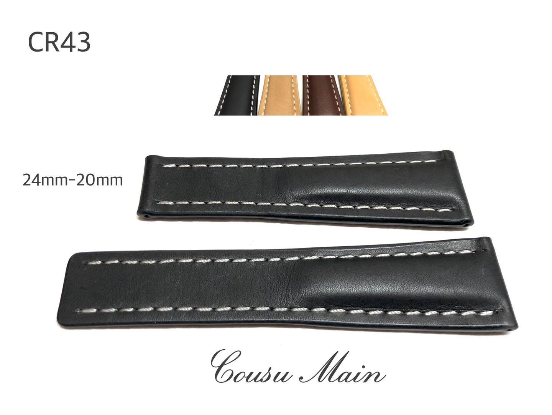 腕時計用アクセサリー, 腕時計用ベルト・バンド CousuMain24mm-20mm D BREITLING CR43CR44CR45CR46