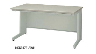 辦公桌 (NED-) 平辦公桌辦公設備桌子耐克 NAIKI ned147fawh