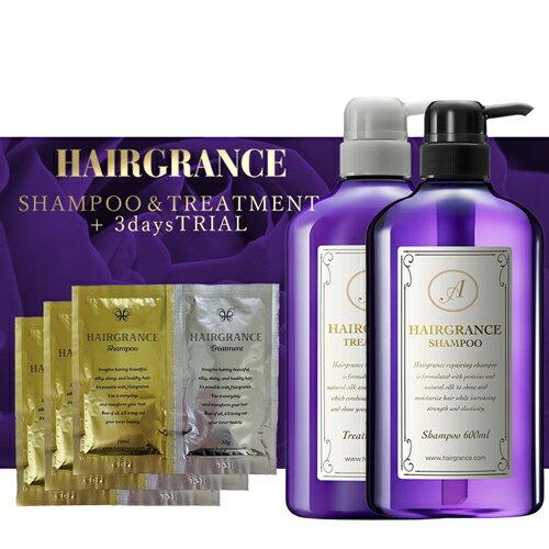 香り成分15%UPでプチリニューアルヘアグランスアプリュスシャンプー&トリートメント&ヘアグランス013daysトライアル 簡易