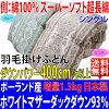 ����1.3kg���˾屩�ӳݤ��դȤ�ݡ����ɻ��ۥ磻�ȥޥ������å�������93�ʥ���ˡ�����̵��/������/�������ݹ���/���ӳݤդȤ�/���ӳݤ�����/���ӳ�����/������ѥ400/DP400cm3/g/SL������/�ޥ���������93���