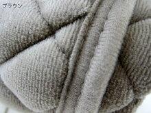 西川のあったか敷きパッド(シングル)[表地パイル部分綿シンカーシャーリング][SD4610]【京都西川暖か敷きパッドあったかパッドあったか敷きパッドシーツあったか敷パッドシーツ温かあたたかパイル綿100%無地カラーベーシックカラー】