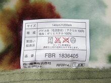 アクリルニューマイヤー毛布(毛羽部分)(シングル)Sanderson「サンダーソン」[SD001]【日本製/Sサイズ/西川/東京西川/西川産業/アクリル毛布/アクリルブランケット/アクリルケット/サンダーソンアクリル100%極細毛羽/1重マイヤー毛布】