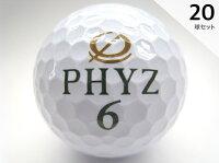 Sクラス2017年モデルPHYZファイズ/ホワイト20球セット送料無料/ロストボール【中古】