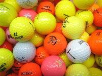 【Sクラス】カラーボール色々【中古】【ロストボール】【あす楽対応】